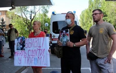 Активисты в Запорожье протестовали против решения бердянского суда