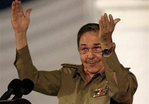 Рауль Кастро возглавил кубинскую компартию