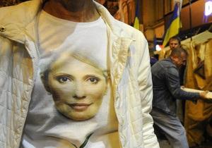 Завтра в Торонто пройдет акция в поддержку Тимошенко