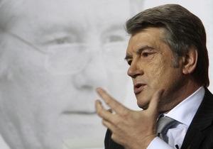 Ющенко: В Украине нельзя решить вопрос Тимошенко без помощи Европы