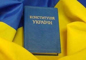 Мусияка - Конституция - Конституционная ассамблея - Виктор Мусияка, исключенный из состава КА, ушел по личному желанию