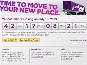 Yahoo! закроет блогерскую социальную сеть