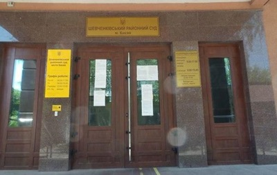 Справа Стерненка: під Шевченківський суд стягнули силовиків