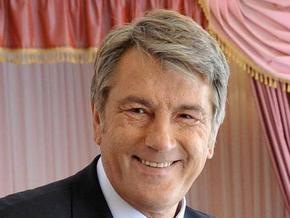 Ющенко присвоил НИИ украиноведения статус национального