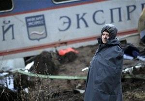 Арестованы десять подозреваемых в подрыве Невского экспресса