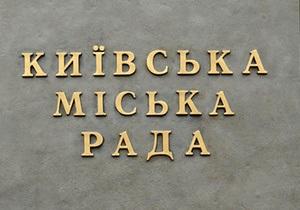 Киевсовет отменил решения об отведении земучастков площадью более 23-х га