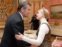 Тимошенко внесла в свой План предложения Ющенко