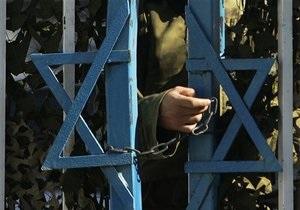 Более четырех тысяч палестинских заключенных в тюрьмах Израиля объявили голодовку