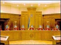 Конституционный суд: Порядок проведения земельных аукционов противоречит закону