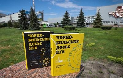 В Украине рассекретили сотни документов об аварии на ЧАЭС