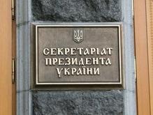Секретариат призывает не создавать газового ажиотажа