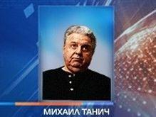 Скончался основатель группы Лесоповал Михаил Танич