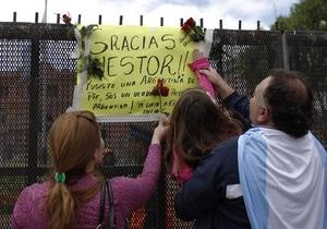 Бразилия и Венесуэла объявили траур в связи со смертью экс-президента Аргентины