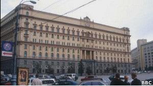 Сотрудникам ФСБ приказано не иметь имущества за границей