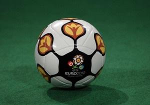 Стало известно, кто покажет матчи Евро-2012 в Украине