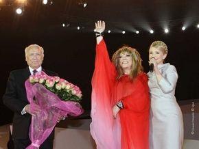 Фотогалерея: Тимошенко спела для Пугачевой