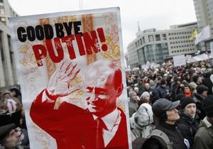 Шествие оппозиции в Петербурге собрало 2,5 тысячи участников