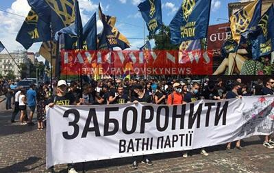 У Києві посилили заходи безпеки через акцію протесту