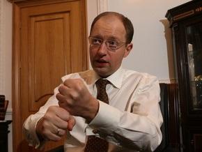 Яценюк допускает разделение Украины на три разных государства