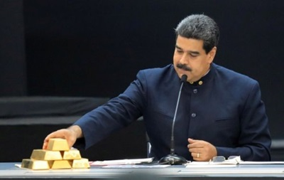 Конфискат. Британия не отдает золото Венесуэлы