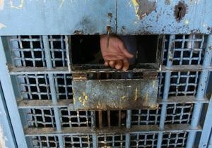 В Грузии заключенные смогут отбывать наказание в монастырях