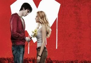 Зомби с горячим сердцем захватили американский кинопрокат