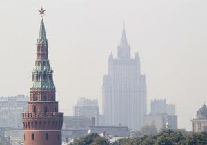 ВВП России вырос в третьем квартале на 4,8%