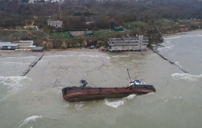Одеська Держекоінспекція назвала суму збитків від аварії танкера Delfi