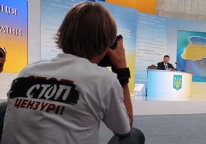 Движение Стоп цензуре! обратилось к Януковичу