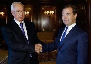 Yтро.Ru: Украина и Россия расстались навек