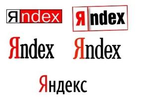Источники назвали организаторов размещения акций Яндекса