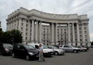 НГ: Москва и Киев на грани дипломатического скандала
