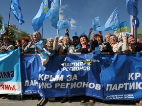 Янукович: В Западной Украине, когда речь начинает идти об оранжевых, люди плюются
