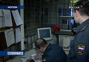 Московская милиция нашла пропавшие картины Васнецова