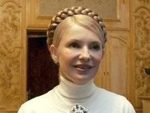 Тимошенко вернет потери не всех вкладчиков Сбербанка СССР