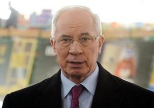 Єкономические новости - Азаров - Украина направит 380 млрд гривен на развитие экономики