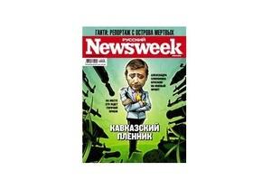 Самыми популярными газетами в России стали Комсомольская правда и Коммерсантъ, журналами - Men s Health и Похудей