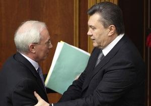 Кабмин обещает найти деньги на все предвыборные обещания Януковича
