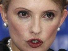 Тимошенко гарантирует стабильный транзит газа в ЕС через Украину