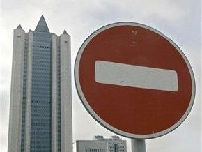 Экспорт газа из России упал на 44%