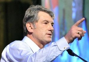 Ющенко: Украинская нация вернется к моим ценностям
