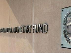 МВФ прогнозирует стабилизацию мировой экономики в конце 2009 года
