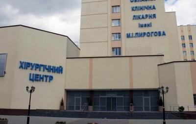В Винницкой областной больнице вспышка коронавируса