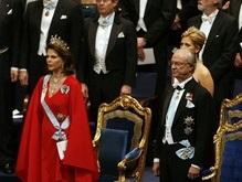 Сегодня в Украину прибывает король Швеции