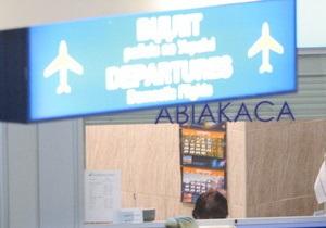 Генпрокуратура заинтересовалась тендером на строительство паркинга в аэропорту Борисполь