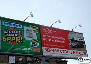 Власти Киева призвали кандидатов помочь в уборке агитации на улицах столицы