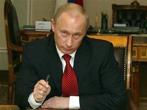 Результаты конференции Украина-ЕС могут привести к удорожанию газа - МИД РФ