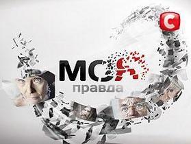 Нацкомиссия рекомендовала СТБ ограничить показ программы с Боярским и Джигурдой