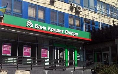 Нацбанк дозволив Ярославському придбати банк Пінчука