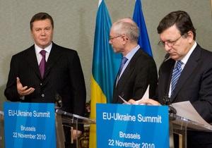 НГ: ЕС притормозил сближение с Украиной